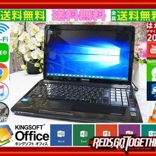 リモサポ&安心保証⛳動画&4G⛳dynabook-T451…