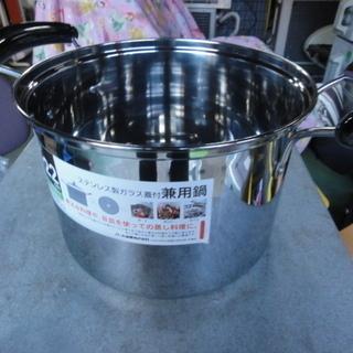 A952 パール金属 ステンレス製 兼用鍋 (ガラス蓋つき) オ...