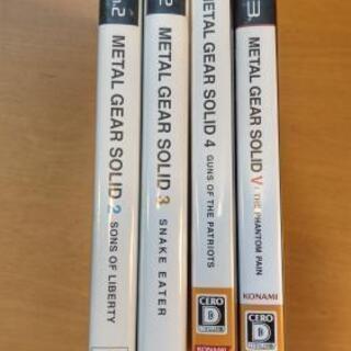 メタルギアソリッドシリーズ4本(2,3,4,5)