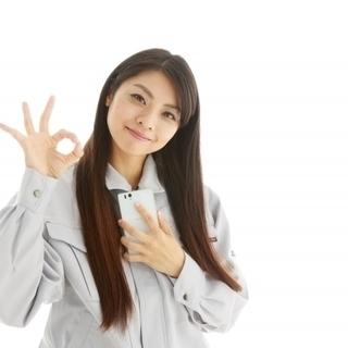 【唐津市】★★日払い・週払いOK★★男女活躍中☆月収25万以上の...