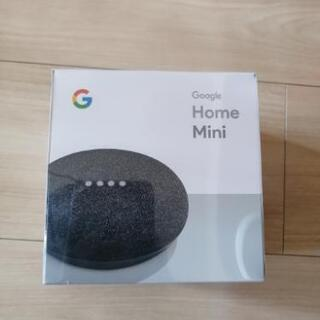 Google Home mini 新品 未使用