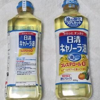 日清オイリオ キャノーラ油 コレストロール0 ボトル600g 2...