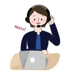 体験1回無料! 現役翻訳者が、あなたを3か月から半年で英語を読め...