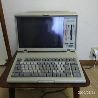 ワープロ NEC 文豪MINI7-R