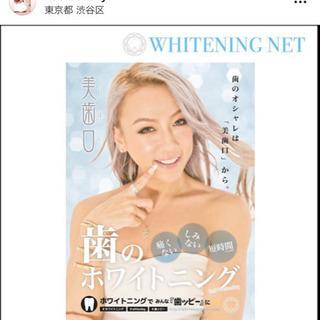 ⭐︎7周年記念プライス⭐︎¥3000+税(水素・コラーゲンマシン...