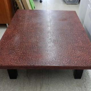 座卓テーブル 津軽塗 120幅 和風 ローテーブル センタ…