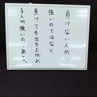〜3月18日の空き情報〜