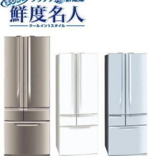 大容量(511L)冷凍は出来るが冷蔵庫が出来ないので無料です★東...