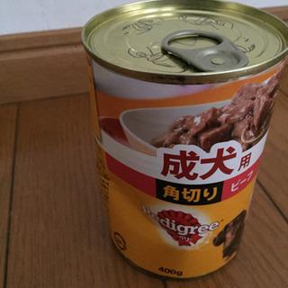 成犬用角切りビーフ3缶 - その他