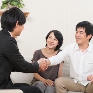 即日勤務可能✰初心者歓迎✰平日休み✰高収入✰個人宅訪問営業