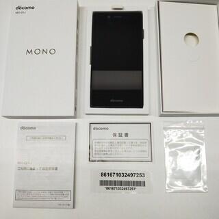 SIMフリー ドコモ MONO MO-01J 美品〈格安S…