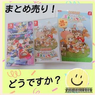 Switchカセットまとめ売り!別売り可4800円!