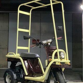 ♪不思議バイク♪ジャイロX TD01-21 改造車♪レストアベー...