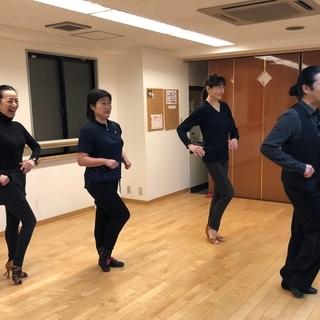 4月27日(月)  20:00〜 新宿曙橋 ペアで踊る前に ラテ...