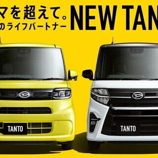 『軽が安い』新車が月々7700円~買える!!リースじゃない!