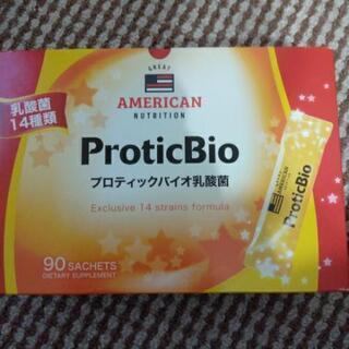 プロティックバイオ乳酸菌 1箱