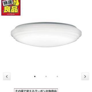 LEDシーリングライト 4000円
