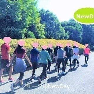 🌼横浜のランニングコン in みなとみらい💛恋活&友活イベント開...