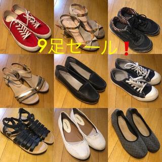 まとめ売り❗️レディース 靴