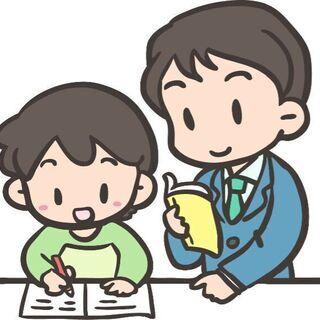苫小牧市の個別指導ならSKY個別学院!