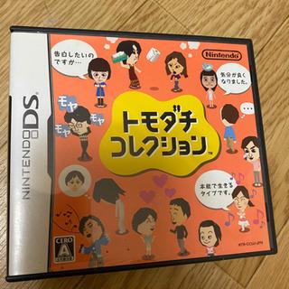 トモダチコレクション【DS】