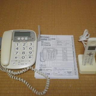 デジタルコードレス 電話機