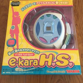 e.karaHS カラオケゲーム