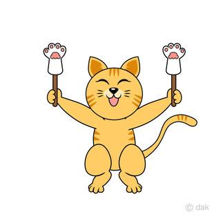 ❝猫の手❞になりたい!!