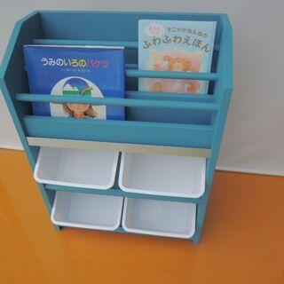 絵本収納棚 おもちゃ収納ボックス付き バターミルクペイント塗装版
