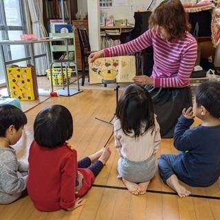 小さい子供達のリトミック 幼稚園音楽教室のがあんな他
