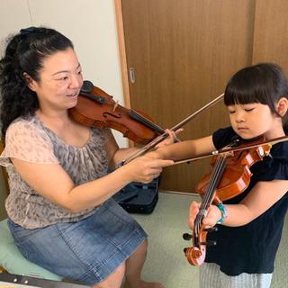 ヴァイオリン ヴィオラ 生徒募集