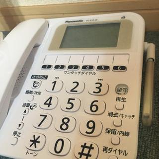 5千円 Panasonic(パナソニック)デジタルコードレス電話...