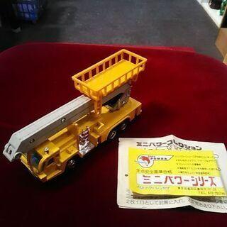 シンセイ・三菱ふそうK201型高所作業車※高純度ダイカスト06デ...