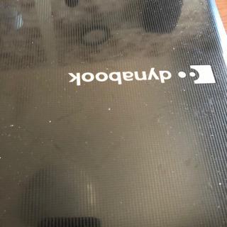 ノートパソコン Windows ダイナブック