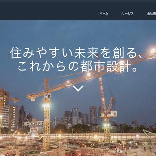 ランニングコスト0円!格安サイト作成!