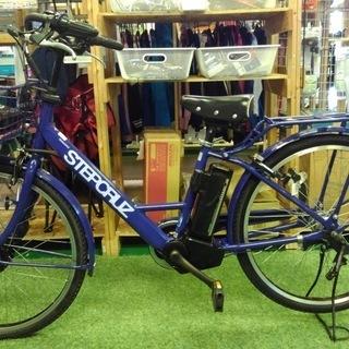 【店舗同時販売中】ブリヂストン 電動アシスト自転車 ST6B48