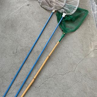 虫取り網 魚取り網
