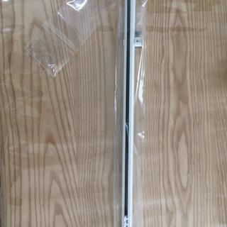 伸縮カーテンレール約60〜約100cm