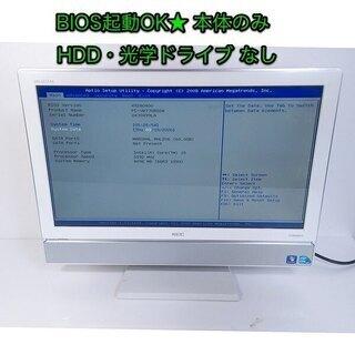 ●完売 デスクトップPC NEC「VALUESTAR W(VW7...