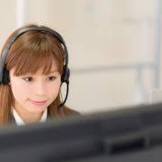 【駅徒歩7分】台本を読めばOK◎ノルマなし!コールセンター