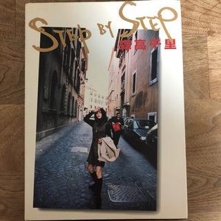 【ネット決済・配送可】森高千里 写真集「STEP BY STEP」