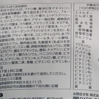 ミスミ製薬 FASTANA ファスタナ プロテインダイエット プ...
