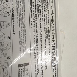 シールラベル PC用 - パソコン