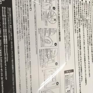 シールラベル PC用 − 福井県