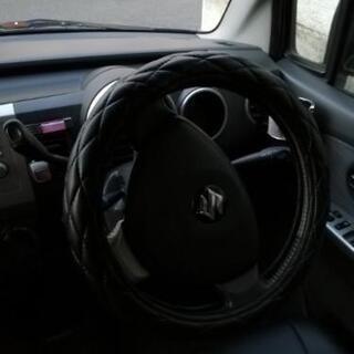 車ハンドルカバー
