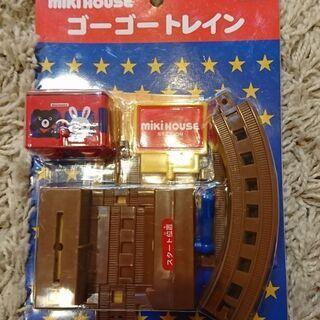 MIKI HOUSEのゴーゴートレイン(非売品)❕❕
