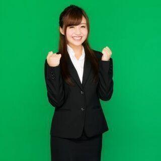 飯塚市での一般事務☆残業ほぼなし!完全週休2日制×社会保険完備