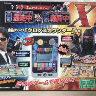 ☆逃走中&戦闘中ツーウェイボードゲーム☆