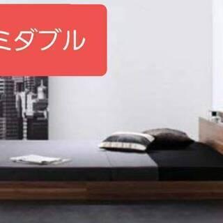 【2567】セミダブルベッド ・棚・コンセント付きフロアベッド ...
