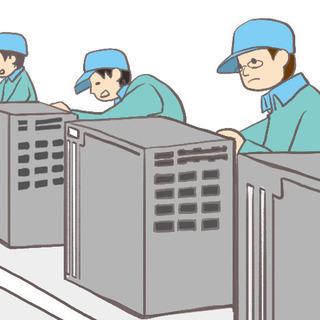 ≪時給1,600円・派遣≫電子部品工場での加工業務 日勤 283798